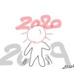 令和最初の年末年始(2019→2020)