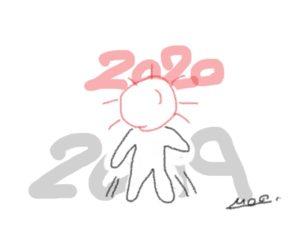 2020年 希望の旅